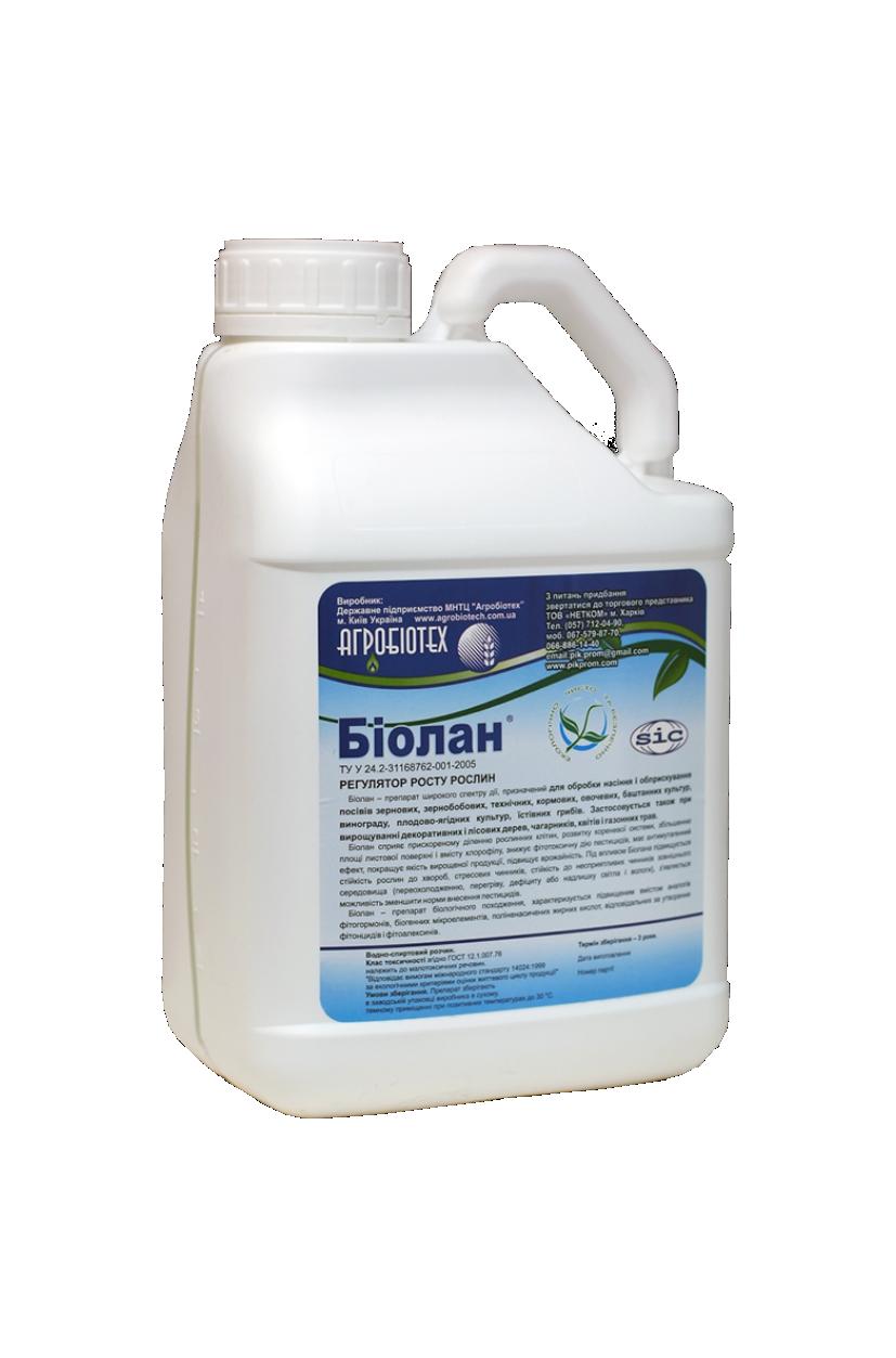 Біолан- Стимулятор росту рослин