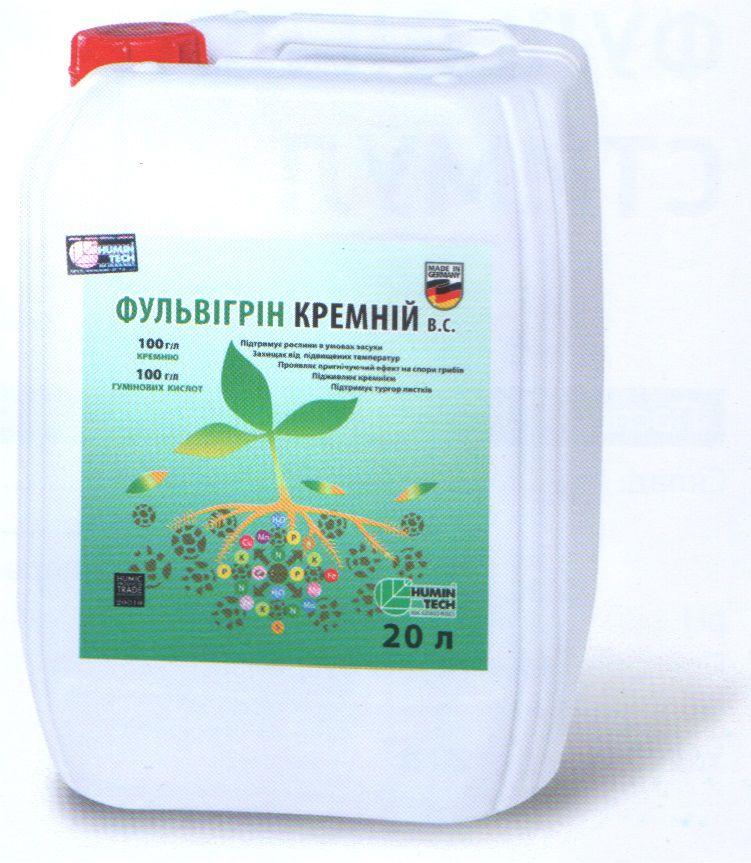 Фульвигрин Кремний