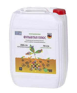 Фульвитал Плюс - Гумат калия, микроэлементы