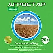 АГРОСТАР, РК® Селективний гербіцид для знищення однорічних та багаторічних дводольних бур'янів у посівах зернових та інших сільськогосподарських культур, луків та пасовищ.