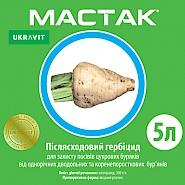 МАСТАК, РК® Післясходовий гербіцид системної дії для знищення однорічних дводольних та багаторічних коренепаросткових бур'янів, в т.ч. стійких до 2,4-Д у посівах сільськогосподарських культур.