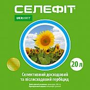 СЕЛЕФІТ, КС® Cелективний гербіцид широкого спектру дії проти однорічних дводольних та деяких злакових видів бур'янів.
