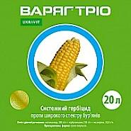 ВАРЯГ ТРІО, СЕ® Новітній гербіцид проти комплексу бур'янів у посівах кукурудзи.