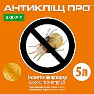 АНТИКЛІЩ ПРО, КЕ® Інсекто-акарицид контактної дії для захисту сільськогосподарських культур від кліщів.