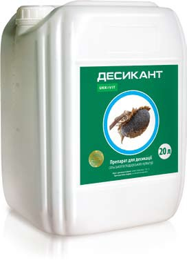 ДЕСИКАНТ, РК Укравіт