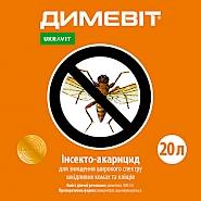 ДИМЕВІТ, КЕ® Високоефективний інсекто-акарицид для знищення широкого спектру шкідливих видів комах та кліщів.