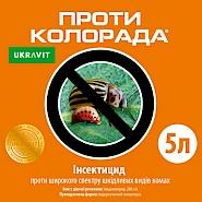 ПРОТИ КОЛОРАДА®    Високоефективний інсектицид контактно-кишкової дії для захисту овочевих культур від широкого спектру шкідливих видів комах.