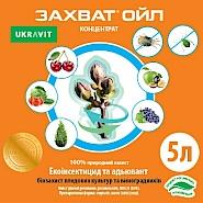 ЗАХВАТ ОЙЛ, ЕВ®    Новітній безпечний екоінсектицид та адьювант для захисту плодових культур та виноградників від цілого ряду шкідників.