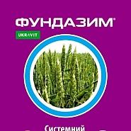 ФУНДАЗИМ, ЗП® Високоефективний фунгіцид системної дії проти широкого спектру хвороб сільськогосподарських культур та садово-паркових насаджень.
