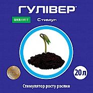 ГУЛІВЕР СТИМУЛ, РК® Комплекс стимуляторів росту рослин. Використовується для позакореневого підживлення та при обробці посівного матеріалу усіх культур.