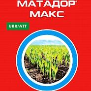 МАТАДОР МАКС, ТН®новинка   Системний інсектицид контактно-кишкової дії для протруювання зернових колосових культур та бульб картоплі перед їх посівом (висадкою) в ґрунт від комплексу грунтових та ранньопіслясходових шкідників.