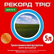 РЕКОРД® ТРІО, ТН®    Трьохкомпонентний препарат контактно-системної дії для протруювання насіння зернових культур від комплексу хвороб та шкідників