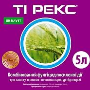 ТІ РЕКС, КЕ® Комбінований системний фунгіцид захисної та лікувальної дії для контролю хвороб зернових культур.