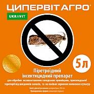 ЦИПЕРВІТ-АГРО, КЕ®    Високоефективний піретроїдний інсектицид для знищення широкого спектру шкідників на багатьох сільськогосподарських культурах.