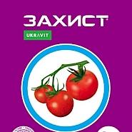 ЗАХИСТ, ЗП® Комбінований фунгіцид профілактичної та лікувальної дії для захисту овочевих культур та винограду від комплексу хвороб.